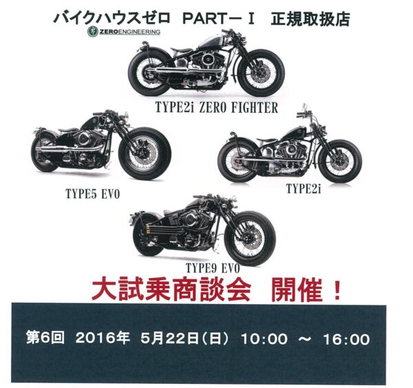20160419122506-0001